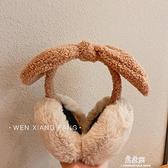 ins風耳罩保暖耳暖女冬天可愛兔耳朵耳套耳包韓版防凍耳捂學生 易家樂