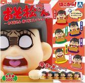 特價 轉蛋 青島文化 收藏被丟掉的小松先生 阿松 一套六種販售 10368 TOYeGO 玩具e哥