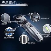 理發器電推剪理發店專用電推子神器多功能剃頭刀電動家用成人 快速出貨