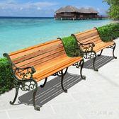 排椅 外長椅休閒園林椅長條防腐實木椅子室外庭院靠背家用排椅LB11908【123休閒館】