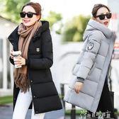 秋冬季棉衣女中長款韓版修身顯瘦羽絨棉服時尚大碼女裝外套 奇思妙想屋