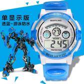古騰學生手錶男孩男童夜光防水錶中小學生大童小孩運動兒童電子錶