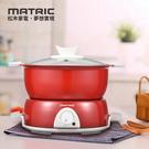 *松木Matric 1.5L多功能調理鍋-生活工場