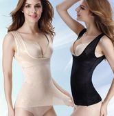 薄透氣加強塑身背心束身衣收腹衣美體衣 女塑形衣塑身衣塑身上衣