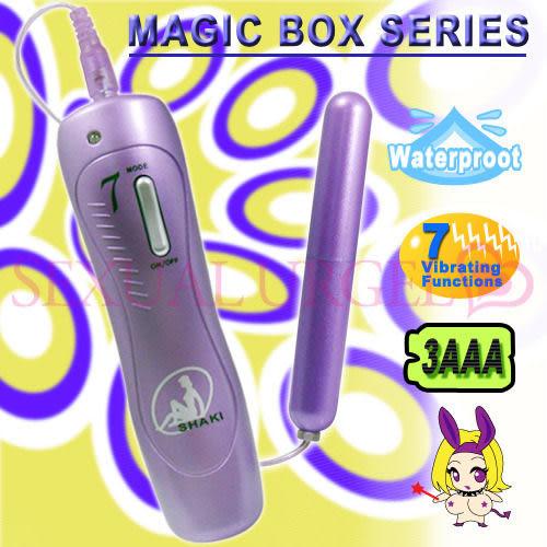 情趣線上情趣用品-月光寶盒 蜜穴之愛-紫色 7段防水變頻震動器