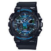 G-SHOCK CASIO (GA-100CB-1)卡西歐 防水 運動 錶/迷彩藍/51mm