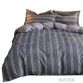 床套 網紅款四件套被套床單人床上用品被子三件套宿舍被單公主風北歐風