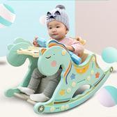 木馬寶寶塑料嬰兒餐椅兩用帶音樂女孩一歲玩具
