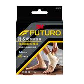 3M FUTURO 護踝(襪套纏繞型) - S . M .L 專品藥局