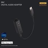 日本知名品牌 支援SONY Hi-Res Audio APPLE 傳輸線轉3.5mm Phone jack 兼可充電轉接線 高音質重現