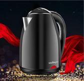 電熱水壺家用自動斷電快壺大小容量保溫電壺茶迷你電熱燒水壺多色小屋