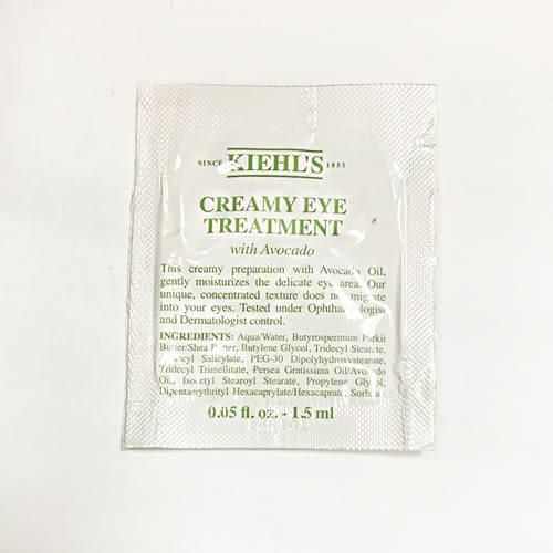 KIEHLS契爾氏 酪梨眼霜 1.5ml 試用包 體驗包《小婷子》