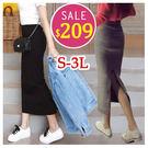 長裙-BOBO小中大尺碼【4090】開叉羅紋窄長裙-共4色-S-3L