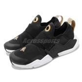 Nike 休閒鞋 Huarache Extreme GS 黑 白 綁帶設計 低筒 女鞋 大童鞋 武士鞋【PUMP306】 AQ0575-007