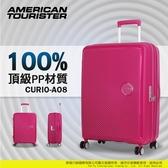 《熊熊先生》AMERICAN TOURISTER 雙排輪 20吋 行李箱 新秀麗 美國旅行者 內嵌式TSA鎖 AO8 硬殼 旅行箱