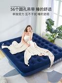 充氣床 Bestway/百適樂充氣床雙人充氣床墊家用氣墊單人戶外帳篷便攜墊子 晶彩