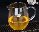 耐熱公道杯耐熱玻璃茶具公杯 茶海分茶器