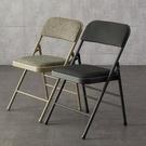 家用摺疊椅子摺疊會議辦公椅