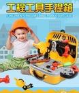 兒童工具箱玩具套裝過家家維修修理益智男寶寶3歲4男孩 『洛小仙女鞋』