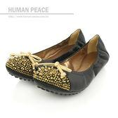 HUMAN PEACE 平底 舒適 柔軟 休閒 娃娃鞋 金屬 鉚釘 搶眼 黑色色 女鞋 no097
