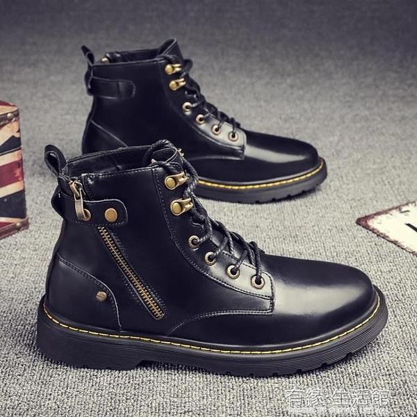 馬丁靴男高幫英倫風皮鞋男鞋秋季靴子百搭皮靴潮流中幫工裝機車靴 雙十二全館免運