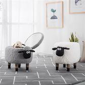 創意實木小羊換鞋凳簡約現代家用矮凳沙發凳小凳子穿鞋凳儲物凳XW