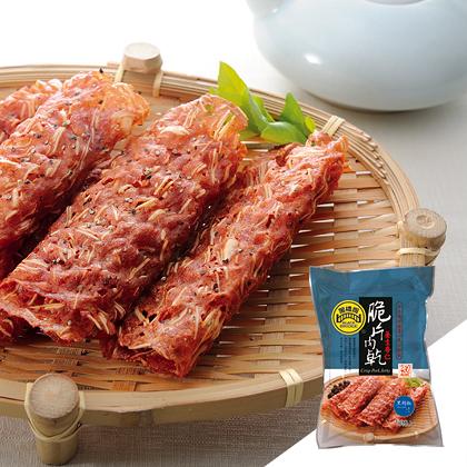 【黑橋牌】手工現烤黑胡椒杏仁脆片肉乾