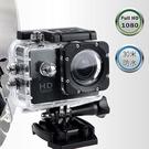 【小樺資訊】含稅 附電池+SJ4K 多功能記錄器 邊充防水機車行車紀錄器 SK4000 運動DV 自行車