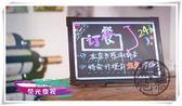 電子熒光板30 40 廣告板發光板寫字板 led熒光板 手寫板 熒光黑板zone【黑色地帶】