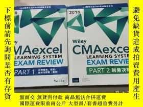 二手書博民逛書店Wiley罕見cmaexcel learning system exam review part 1 財務報告、規