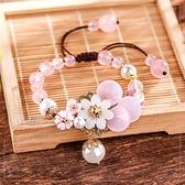 生日禮物 手鍊韓版粉色琉璃花朵玉石手串裝飾飾品夏季 情人節禮物