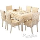 桌巾/餐墊 餐桌布椅套椅墊套裝茶幾桌布布藝長方形椅子套罩歐式現代簡約家用 果果輕時尚