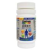 銀寶善存男性 綜合維他命錠 120錠/瓶◆德瑞健康家◆