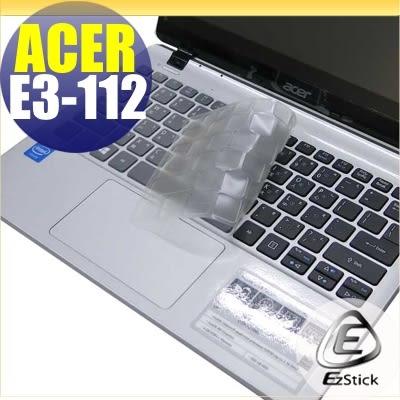 【EZstick】ACER Aspire E11 E3-112 系列 奈米銀抗菌TPU鍵盤保護膜