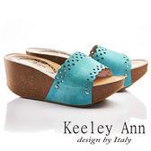 ★零碼出清★Keeley Ann一字寬帶真皮素色雕花厚底涼拖鞋(藍色)-Ann系列