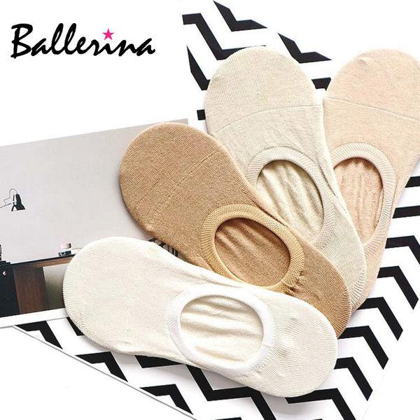 Ballerina-防滑矽膠棉質深口隱形襪(1雙入)