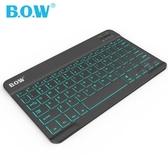 BOW航世ipad2便攜無線藍芽鍵盤 款mini5小米4蘋果air3平板【免運快速】