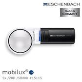 【德國 Eschenbach】mobilux LED 5x/20D/58mm 德國製LED手持型非球面放大鏡 15115 (公司貨)