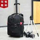 攝影包 蘇迪羅拉桿攝影包雙肩多功能專業大容量單反相機背包拉桿式登機箱 宜品居家