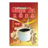 水晶黑糖薑茶20g*5入/袋【愛買】