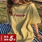 韓國女裝 英文印花短袖T恤 3色售 【C0622】韓妞必備  阿華有事嗎