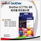 Brother LC77 LC-77XL-BK 原廠黑色墨水匣 ~ (適用 MFC J5910DW/J6710DW/J6910DW)