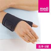 Medi 拇指固定護套/左手(S-XL)