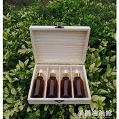 精油收納盒 精油木盒松實木質精油包裝盒子4格30ml滴管瓶精油收納盒 廠家 快速出貨