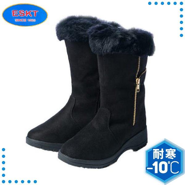 【ESKT 台灣 女 中筒 雪鞋《深藍》】SN218/冰爪/防滑鞋底/雪地靴/賞雪/中筒靴