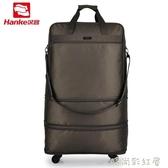 航空托運袋萬向輪出國飛機旅行包搬家大容量行李箱可折疊MBS「時尚彩紅屋」