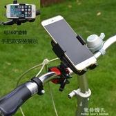 山地自行車摩托車踏板車電瓶車電動車手機導航支架車載送外賣專用 完美情人館