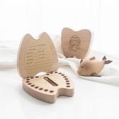 兒童乳芽紀念盒 女孩男孩寶寶換芽盒子臍帶保存胎毛創意收藏盒