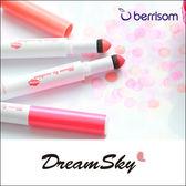 【即期品】韓國 Berrisom 蜜桃 氣墊 兩用 唇頰筆 口紅 唇部 唇彩 臉頰 (1g/支) DreamSky