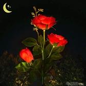 led太陽能花燈玫瑰花燈插地戶外防水花園別墅庭院樓盤裝飾草坪燈 夏洛特 LX